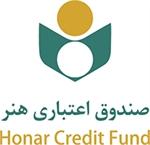 مدیرعامل صندوق اعتباری هنر اعلام کرد: همزمان با میلاد پیامبر اکرم(ص) کمک هزینه بیکاری ایام کرونا واریز خواهد شد